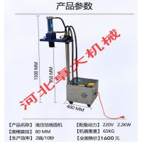卓大70数控新型液压饸饹面条机/直压式电动饸烙面机土豆粉机/拉面机器/立式饸饹面机价格