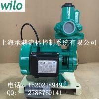 德国威乐水泵PW-401EH非自动高压泵 自吸泵 增压泵