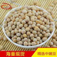 金威玛健康五谷 厂家直供中粒豌豆、精选中豌豆、白豌豆