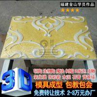 供应3D背景墙 装饰材料代理 办厂创业 致富项目 技术包教包会