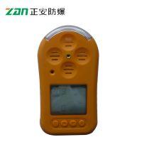 【浙江正安】CYT25/1000一氧化碳气体检测仪