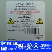 东莞UL认证标签 夹饼机电源线不干胶 PGIS2认证 UL817
