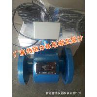 青岛鑫博污水电磁流量计 厂家认证 四氟防腐电磁流量计