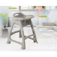 高档婴儿童椅子 多功能BB餐椅 酒店家居宝宝椅 可翻转和不可翻转