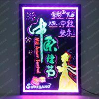 索美奇发光板 40*30  LED荧光板 广告宣传展示板 厂家直销