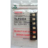 TLP2160现货东芝高速光耦代理商