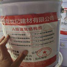 河南建筑速溶胶粉价格 环保胶粉厂家北京