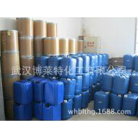 武汉 NS-30 酸性光亮镀锡添加剂 挂镀 滚镀 高速电镀
