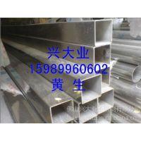 供应江门304不锈钢方管10*10*0.8