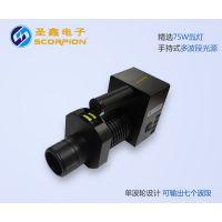 圣鑫火爆推出-scorpion-SX-7F手持式多波段光源-七波段光源
