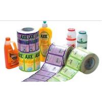 不干胶贴花、彩色透明不干胶、艾利铜版纸不干胶