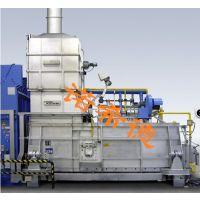 StrikoWestofen熔化炉