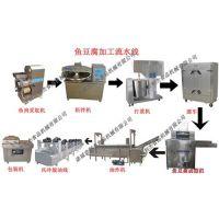 鱼豆腐机供应商,攀枝花鱼豆腐机,利杰机械