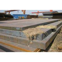 提供40Cr合金钢板(异形切割材料)40Cr钢板报价
