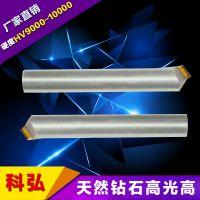 科弘天然钻石高光刀倒角刀PCD刀具非标刀具订做厂家批发