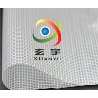 pvc透明夹网布 高强丝
