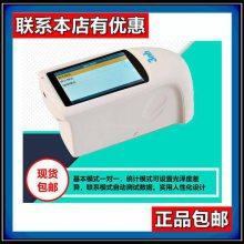 化工涂料油漆光泽度仪GU测试,NHG268智能型三角度光泽度仪
