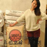 日本石原钛白粉A100 浙江沪包邮