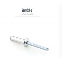 金聚进 促销 沉头铆钉 装潢用 开口型不锈钢抽芯钉M2.4 M3.2 M4 M5