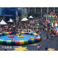 杭州金律娱乐水上充气卡通船出租80平方充气水池租赁