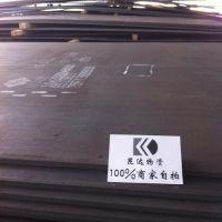聊城昆达(在线咨询)_舞钢耐磨钢板_NM360舞钢耐磨钢板