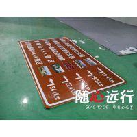 西安道路指示牌,限速反光标牌,F臂杆标志牌加工找阳光西安标牌厂