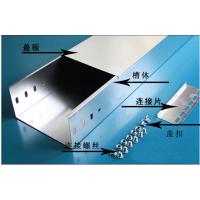 深圳的热镀锌线槽厂家供应槽式金属线槽,防火线槽200*100大量现货 价格实在合理