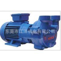 佛山水泵肯富来真空泵CDF/CBF防爆直联式真空离心泵,液水环式环泵,1.1-185KW