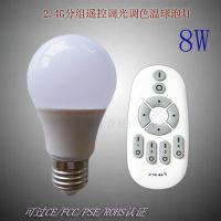 深圳智能遥控球泡灯 厂家直销遥控调光调色温球泡灯