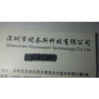 供应SC0163D快充IC芯片
