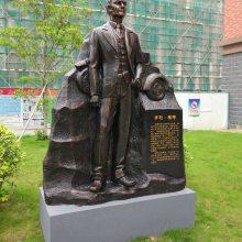 铜雕乔布斯塑像校园玻璃钢外国名人仿铸铜雕塑美国苹果手机发明家树脂雕像摆件奇美现货