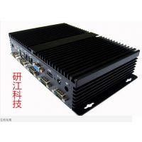 凌动N2600低功耗嵌入式工控主机 工业平板电脑触摸定制工控电脑