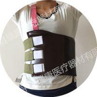 瑞康厂家直销肋骨固定带皮革型/肋骨固定带/固定带/肋骨骨折患者
