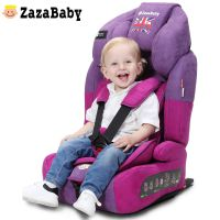 英国zazababy儿童汽车用安全座椅婴儿宝宝车载坐椅9个月-12岁接口