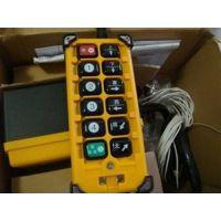 厂家行车遥控器|鲁新起重机报价|摇杆双梁行车遥控器