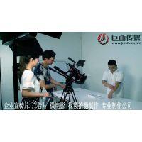 深圳视频拍摄制作|深圳石岩视频拍摄制作巨画传媒用心够专业质量也很不错