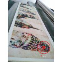 深圳专业提供磨砂纸uv喷绘 透明白色砂纸uv彩印