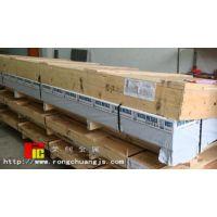 拉丝铝板、荣创(图)、拉丝铝板供应
