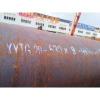 供应包钢产无缝管销售大口径无缝钢管国标8163-2008 3087-2008材质20#