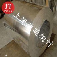 优质B0.6白铜加工