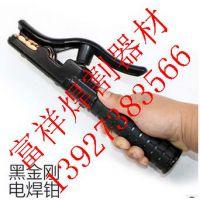 焊接钳 电焊钳 不烫手焊把钳 紫铜焊割工具300A500A800A
