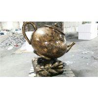 供应玻璃钢雕塑定做 广场景观创意玻璃钢水壶雕塑