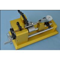 供应同轴度测量仪,同轴度检测仪