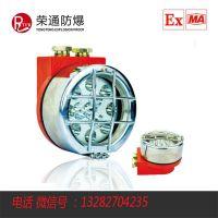 浙江荣通DGY15L(A)矿用隔爆型LED机车灯,15W照明信号灯