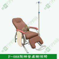 颐丰厂家供应昆明医用单人可调钢制输液椅YF-628