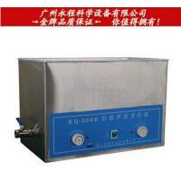 昆山舒美 KQ-500B 混匀乳化台式超声波清洗器 医用超声波清洗仪