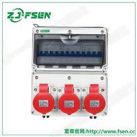 供应插座箱 塑料防水接线盒 透明防水密封盒