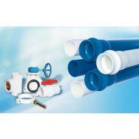 广州优质精品PPR、PE、UPVC联塑自来水管道批发