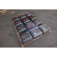 防水防爆配电箱 防爆配电箱型号BXM(D)51 施耐德元件