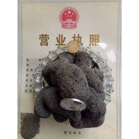 供应太和陶粒 保质保量 价格优惠15705544388